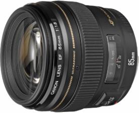 2016-11-2714_42_29.858192EF-85mm-f-1.8-USM-Lens.png
